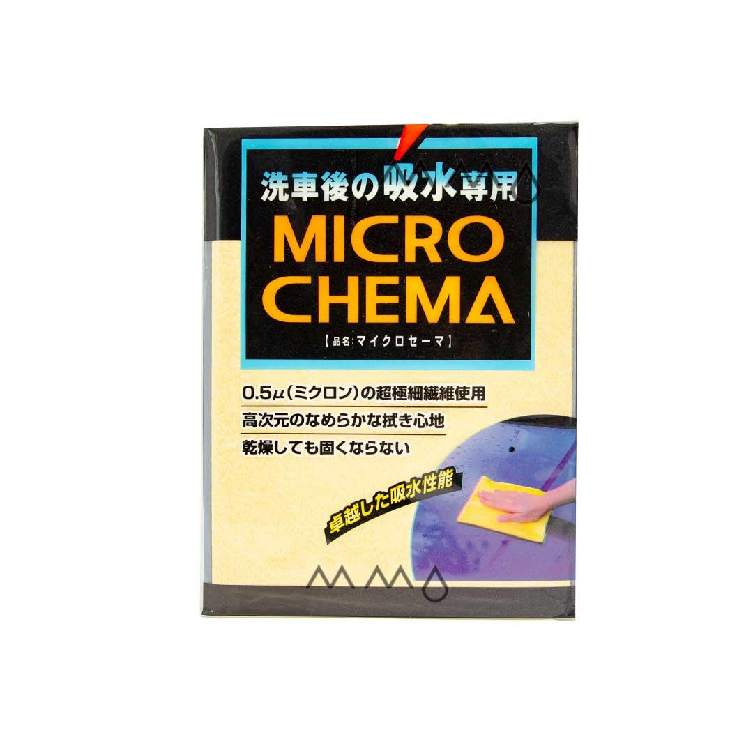 Micro Chema