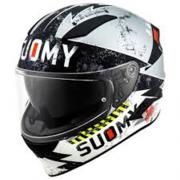 Capacete Suomy  Speedstar Propeller Matt Silver/Black Promoção