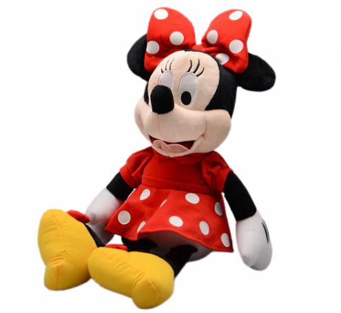 Pelúcia Minnie Com Som 42 Cm Disney  Multikids
