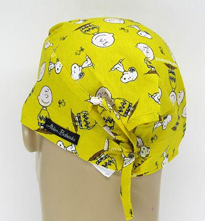 TM083 - Gorro Snoopy Fundo Amarelo  - Atelier Babinski