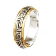 Aliança da Vovó - Asteca - Borda banhada à ouro