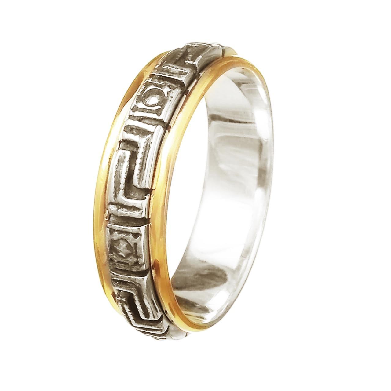 Aliança da Vovó - Asteca - Borda de ouro 12K