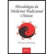 METODOLOGIA DA MEDICINA TRADICIONAL CHINESA