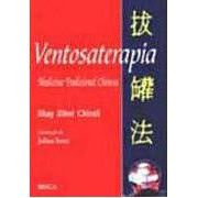 VENTOSATERAPIA - MEDICINA TRADICIONAL CHINESA