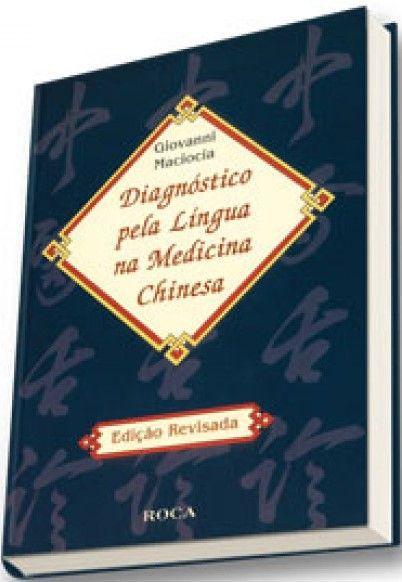 DIAGNOSTICO PELA LÍNGUA NA MEDICINA CHINESA - EDIÇÃO REVISADA