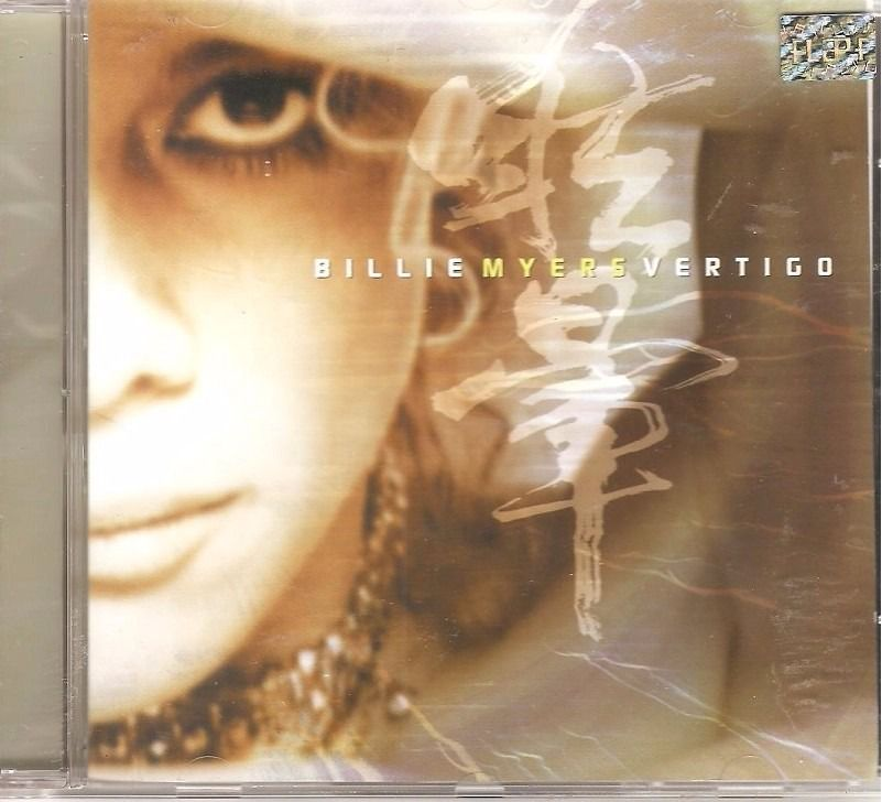 Billie Myers - Vertigo - CD