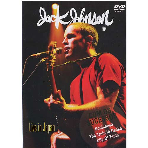 Jack Johnson - A Weekend At The Greek - Live In Japan -...