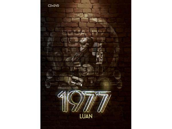 Luan Santana - 1977 - CD + DVD