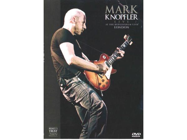 Mark Knopfler - Live At The Hurlingham Club London - DVD