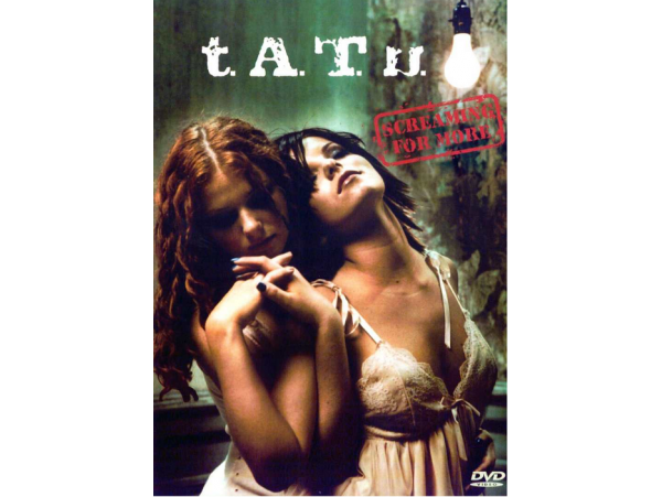 T.A.T.U. - Screaming for More - DVD
