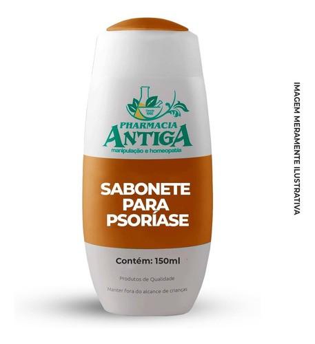 SABONETE PARA PSORÍASE 150ml