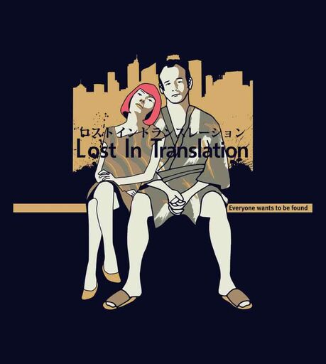 Camiseta - Lost In Translation - Masculino