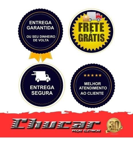 MOTOR DE PARTIDA PALIO/PUNTO/SIENA/STRADA/UNO 12V