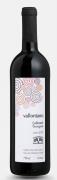VINHO VALLONTANO CABERNET SAUVIGNON 2015 - 750ML