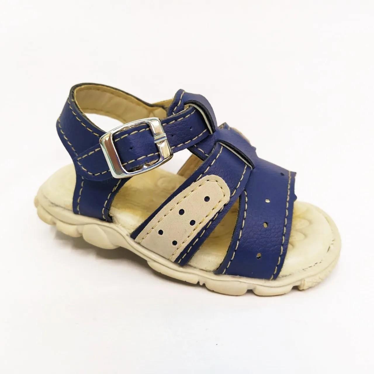 Sandália infantil Pingo de Pé 1346-069 - Mar / Areia