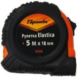 Trena Emborrachada 5m X 18mm - Sparta