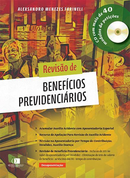 Revisão de benefícios previdenciários 1ª edição