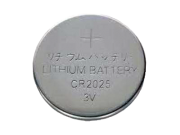Bateria Botão 2025 Cart 5 Unidades
