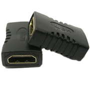 Emenda HDMI