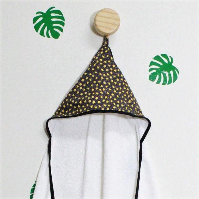Toalha de banho infantil com capuz 100% algodão céu dourado  - Pomelo Decor
