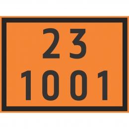 ACETILENO 1001