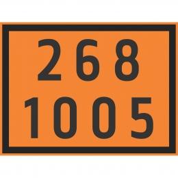 AMÔNIA 1005