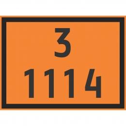 BENZENO 1114