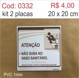 Saldão - Placa  Atenção - Não Suba no Vaso Sanitário
