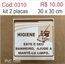 Saldão - Placa Higiene - Este é Seu Banheiro, Ajude a Mantê-lo Limpo
