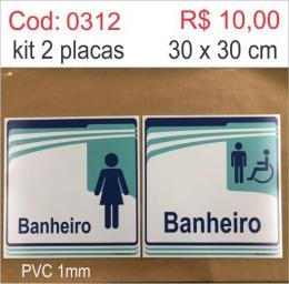 Saldão - Placa Identificação Banheiro Feminino e Masculino Adaptado