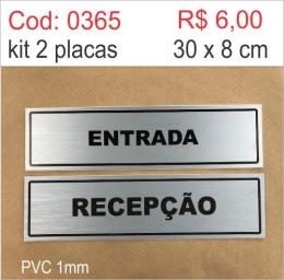 Saldão - Placa Identificação Entrada e Recepção