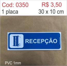 Saldão - Placa Identificação Recepção