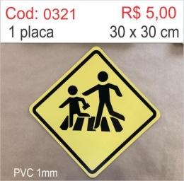 Saldão - Placa Passagem Sinalizada de Escolares