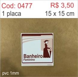 Saldão - Placa Identificação Banheiro