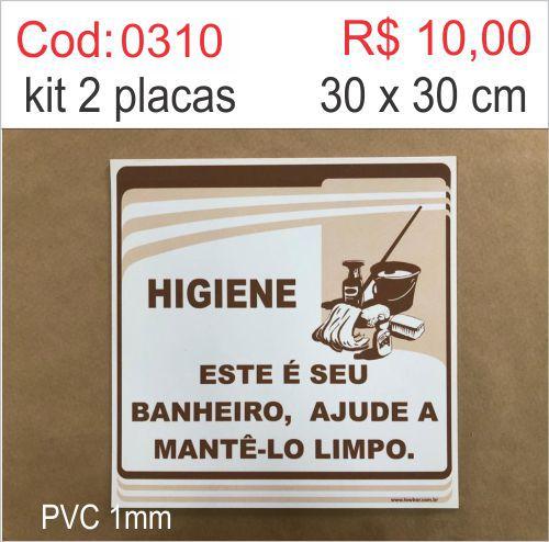 Saldão - Placa Higiene - Este é Seu Banheiro, Ajude a Mantê-lo Limpo  - Towbar Sinalização de Segurança