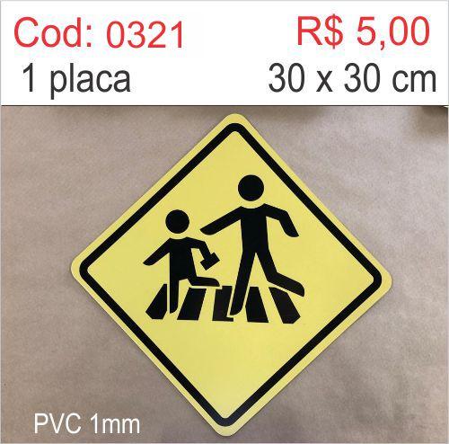 Saldão - Placa Passagem Sinalizada de Escolares  - Towbar Sinalização de Segurança