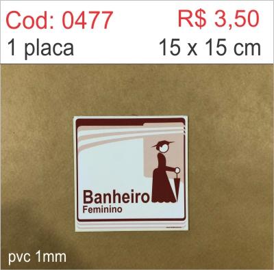Saldão - Placa Identificação Banheiro  - Towbar Sinalização de Segurança