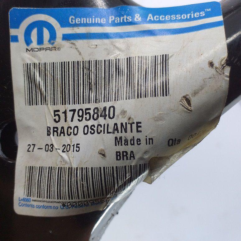 BRACO OSCILANTE DIANT LD LINEA 2009/2016 E PUNTO 2008/2017