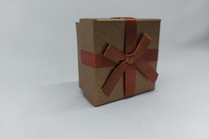 Caixa Conjunto Peq Quadrada ( Sophia) Marrom