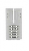 EMENDA PARA FITA LED RGBW 12W/M STH6876