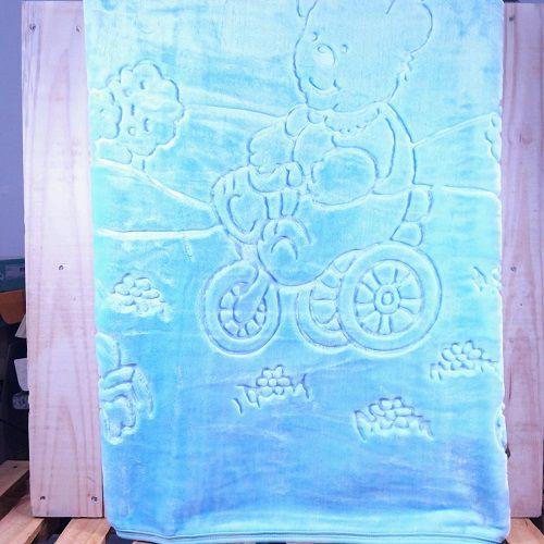 Cobertor para Bebê Azul
