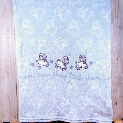 Cobertor para Bebê Estampado com Carneirinhos Cinza
