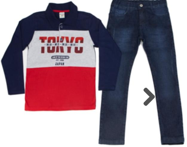 Conjunto Infanti Malha  Gola Polo com Calça Jeans