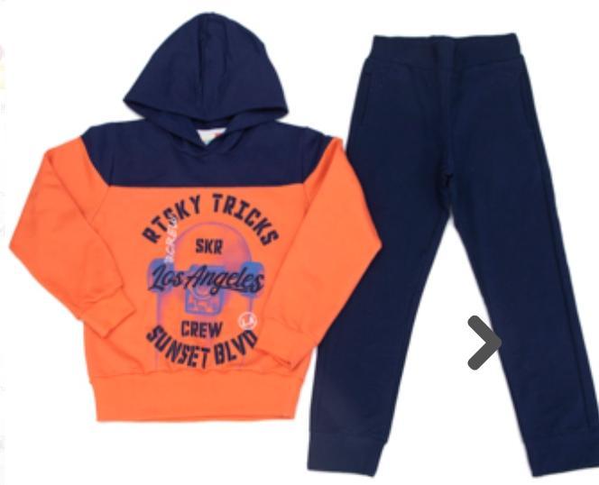 Conjunto Infantil Blusão Com Capuz Formosa  com Calça Moletom Com Punho