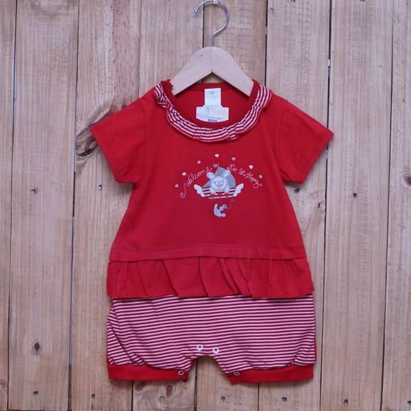 Macacão para Bebê Curto Welcome Vermelho