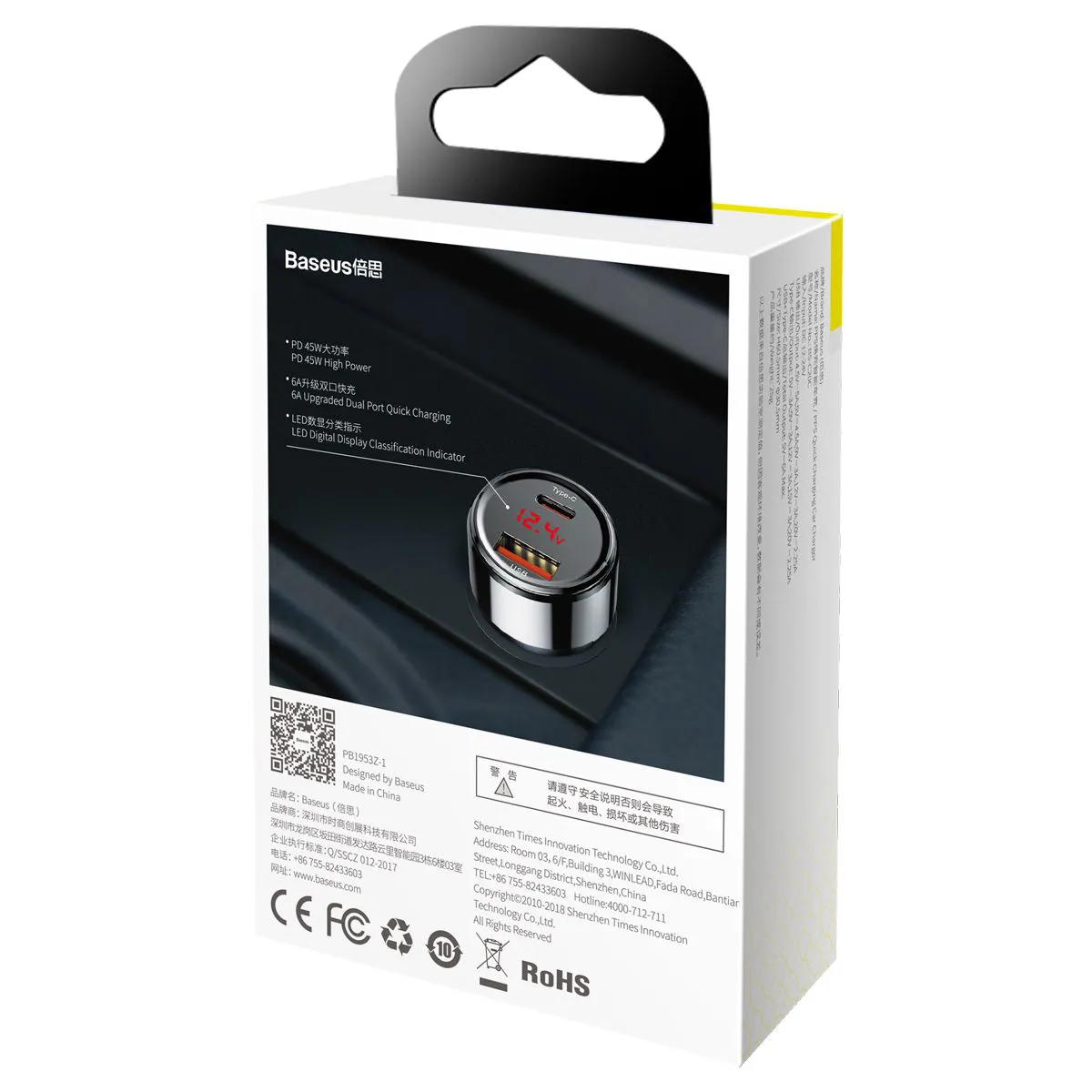 Carregador Veicular Turbo PD Baseus Magic 6a 45w Usb Qc 3.0 Usbc QC4.0 Preto
