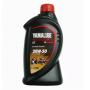 Oleo Motor 4t Yamalube 20w-50 (1 Litro)