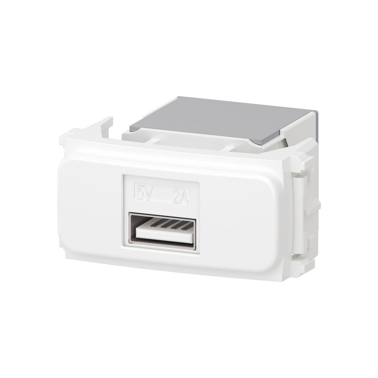CARREGADOR KEYSTONE USB PLACA 4X2 COMPOSÉ BR