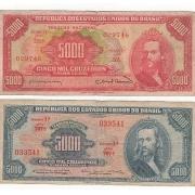 2 Cédulas de 5000 mil Cruzeiros