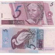 5 Reais Guido Mantega/Meirelles FE (C 276)